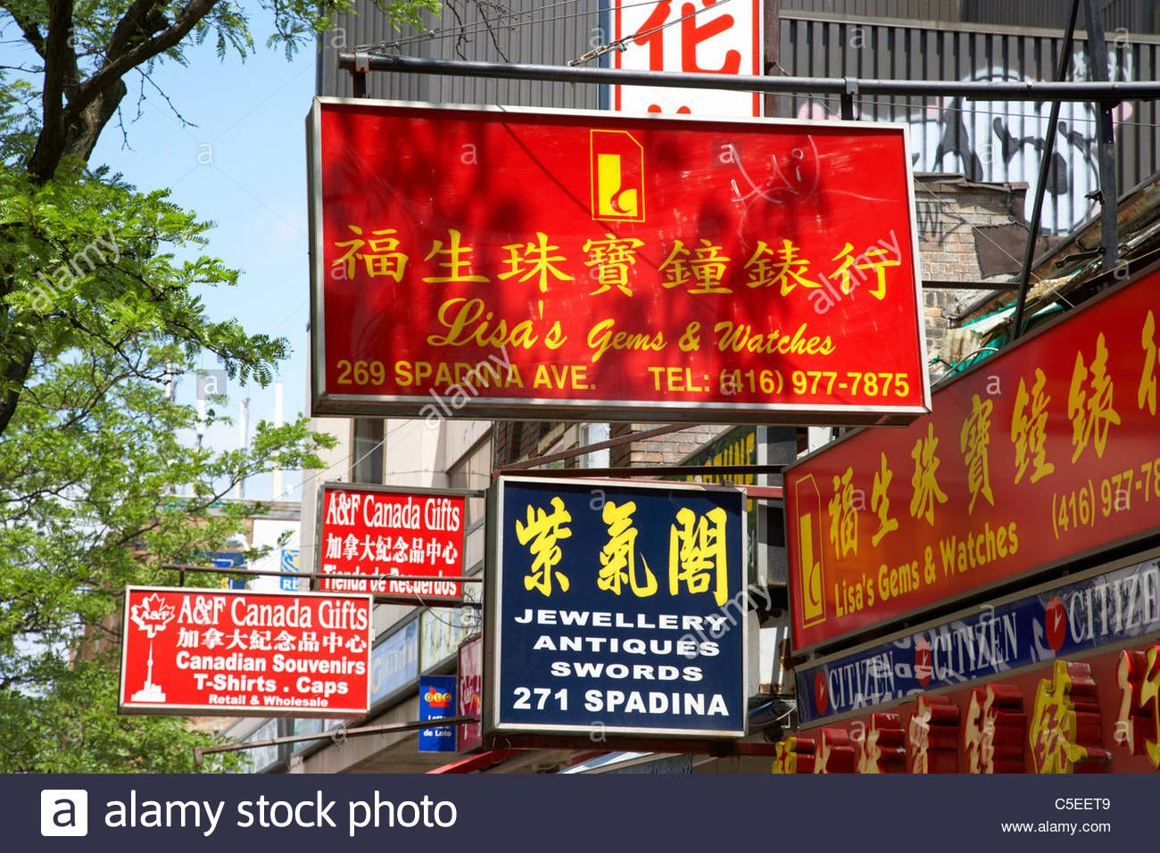Bilingual English And Chinese Shop Signs In Chinatown Toronto Ontario C5eet9 Jpg 1300 956 San Francisco California Toronto Ontario Canada Gift