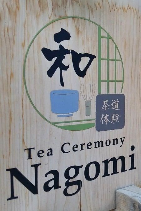 #japaneseteaceremony #flashpacking #backpacking #sannenzaka #ninenzaka #itinerary #travel #photos #kyoto #slope #japan #day #1Ninenzaka Sannenzaka slope - PHOTOS - Day 1 Kyoto itinerary - Backpacking Japan Travel | Flashpacking Japan - -Ninenzaka Sannenzaka slope - PHOTOS - Day 1 Kyoto itinerary - Backpacking Japan Travel | Flashpacking Japan - -  Travel Japan by bullet train shinkansen. Is JR pass worth it?! Japan train travel with rail pass seating - 7 day, 14 day, 21 day. how much cost...