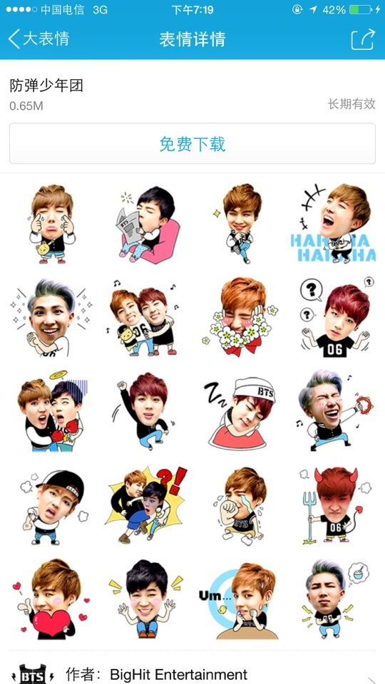 Picture Info Bts Stickers At Chatting App Tencent Qq 150422 Funny Faces Chat App Tencent Qq