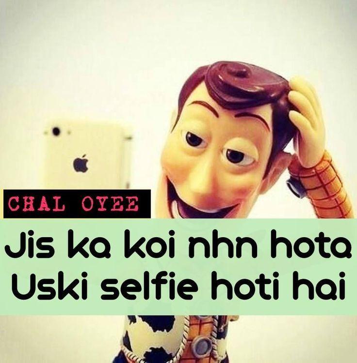 Selfie Quotes In Urdu     G I R L'S F A C T     Selfie