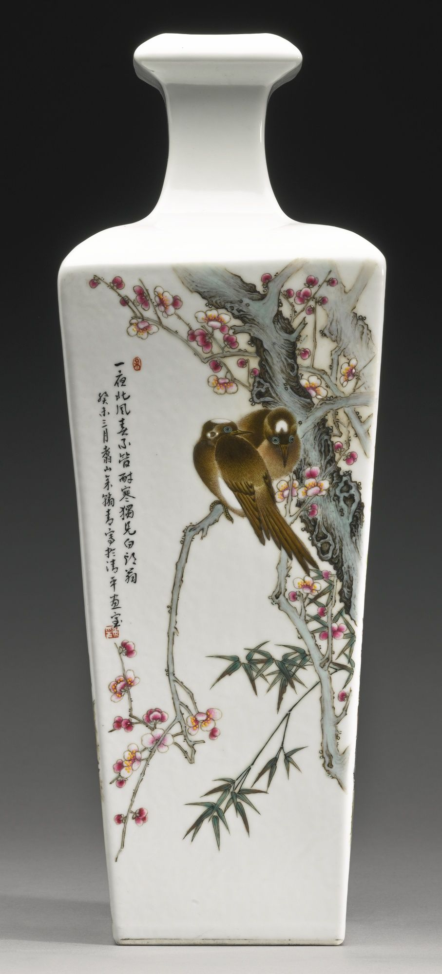 A FAMILLE-ROSE 'BIRD AND FLOWER' VASE DATED TO THE GUIWEI YEAR CORRESPONDING TO 1943, SIGNED YU HANQING (1903-1987) each side brightly enameled with vignettes of birds and flowering plants, two sides with poetic couplets relating to the scene depicted followed by a detailed date and signature, the other sides one with date and signature, the other with just signature, with painted seals reading hua yin (painting seal) and Yu, the countersunk base with one seal reading Hanqing