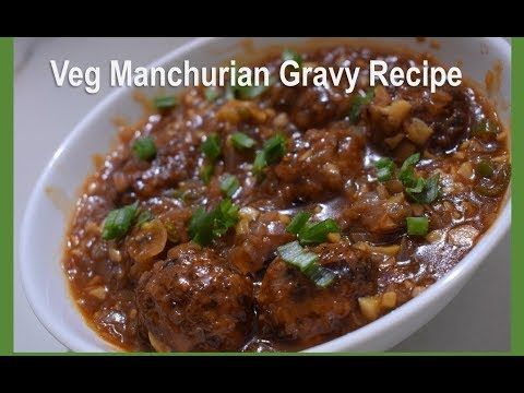 Veg manchurian gravy indo chinese starter recipe in hindi veg manchurian gravy indo chinese starter recipe in hindi forumfinder Image collections