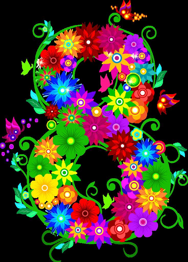 восьмерка из цветов картинки красивые будем рады помочь