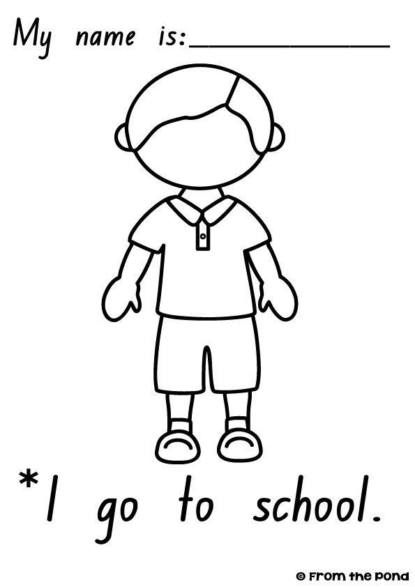 Kindergarten Art Worksheets 17 best ideas about sight word – Art Worksheets for Kindergarten