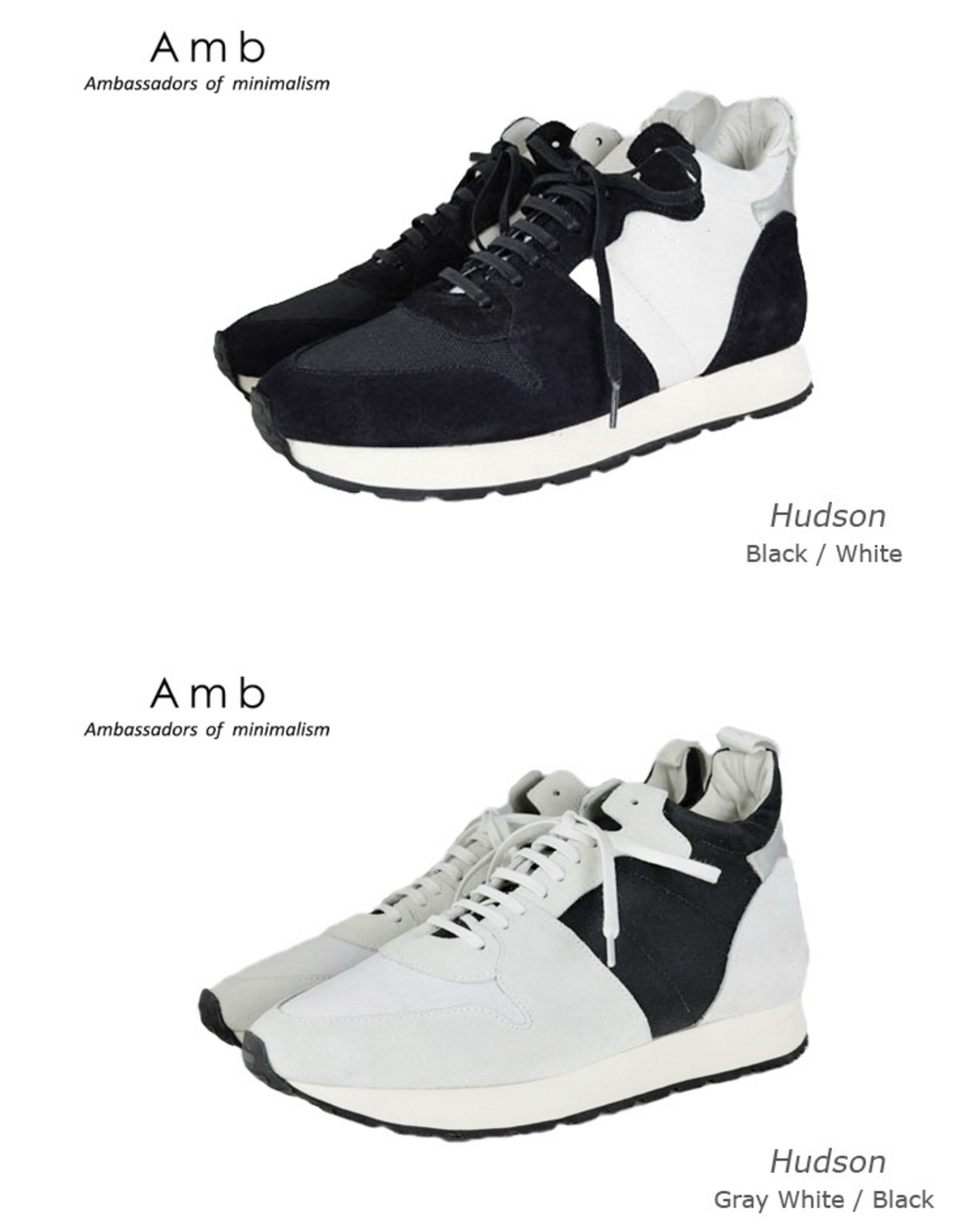 amb shoes 2