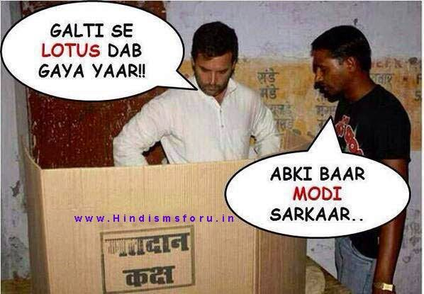 HINDI SMS FOR U: Hindi jokes, Congres Jokes, Rahul Gandhi Funny jok...