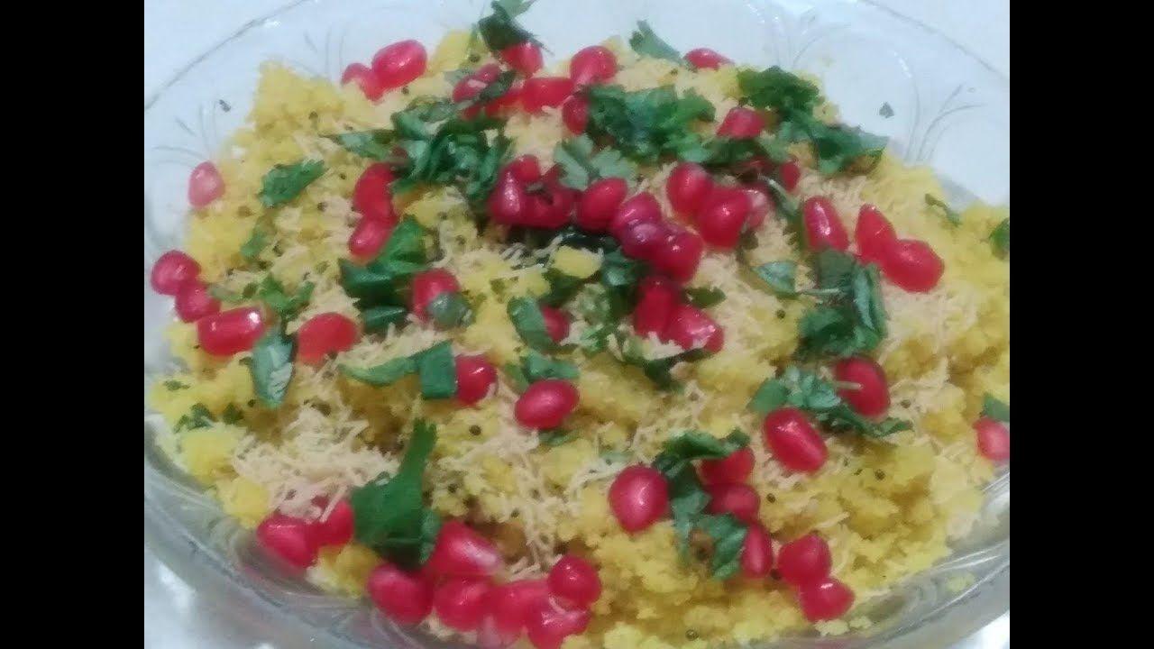 Surti sev khamani recipe in gujarati surti sev khamani recipe in gujarati youtube forumfinder Gallery
