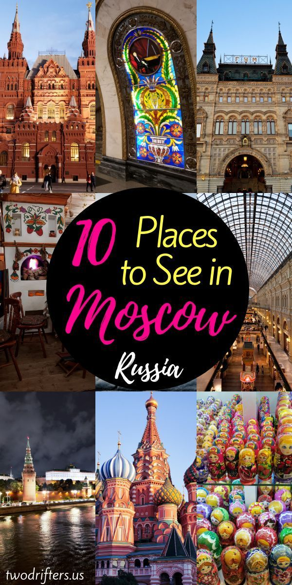 10 Essential Places to Visit in Moscow #travel #russia #europe