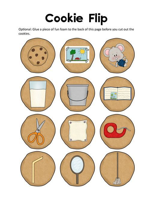 Free If You Give A Mouse A Cookie Lapbook Printables Childrens