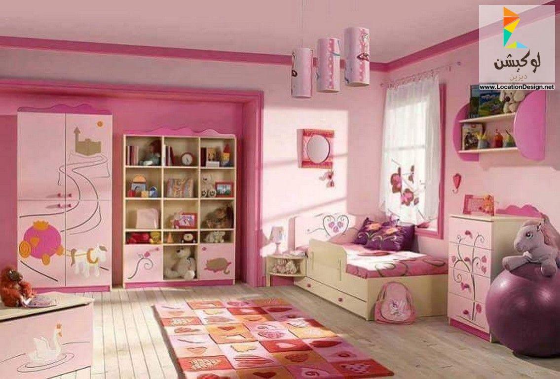 Light pink accent chair 187 home design 2017 -  2017 2018