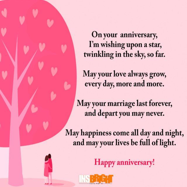 Cute Happy Anniversary Poems For Him Or Her With Images -8954