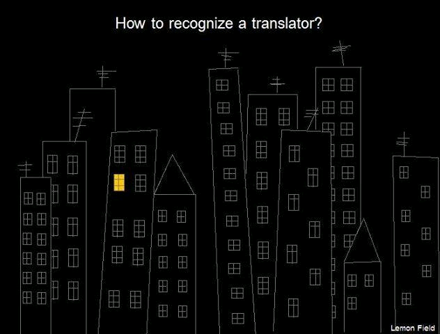 How to recognize a translator