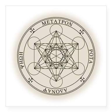 Resultado De Imagen Para Gabriel Archangel Symbol Oculto
