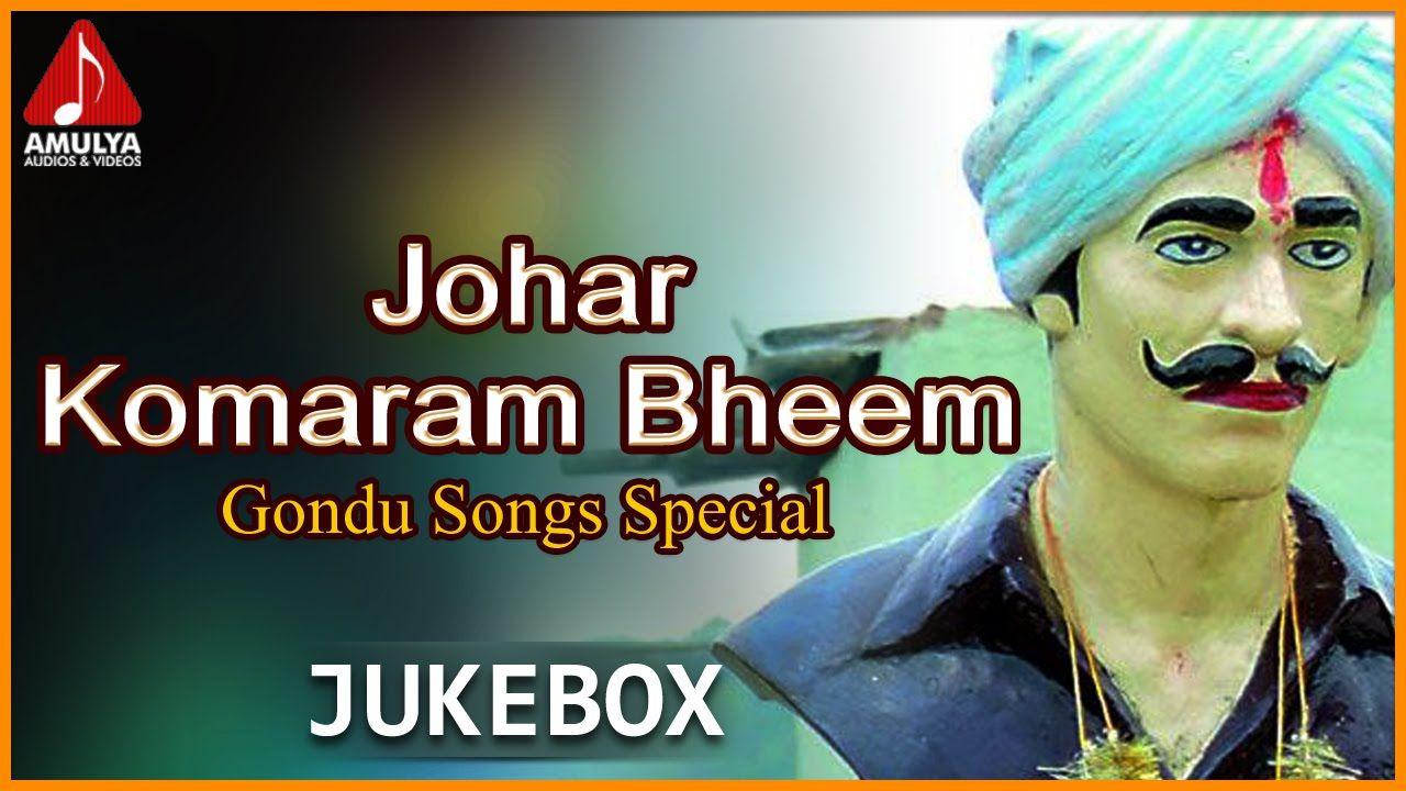 Gondi Folk Songs Johar Komaram Bheem Gondi Audio Songs Jukebox Amul Audio Songs Folk Song Songs