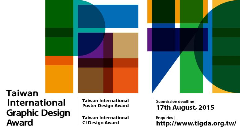 2015 Taiwan International Graphic Design Award | ico-D