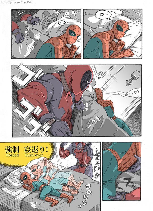 Thor And Loki Yaoi Doujinshi