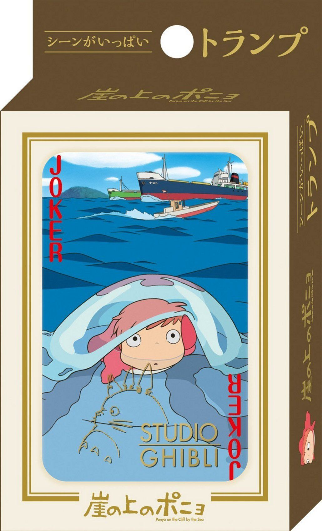 Playing Cards : Gake no Ue no #Ponyo http://www.japanstuff.biz/ CLICK THE FOLLOWING LINK TO BUY IT ( IF STILL AVAILABLE ) http://www.ebay.com/itm/-/171992425461