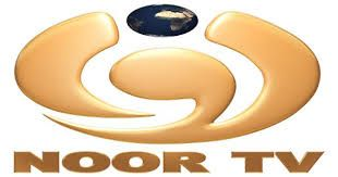Noor Islamic TV Channel (Sky Channel 812) is a UK based Satellite