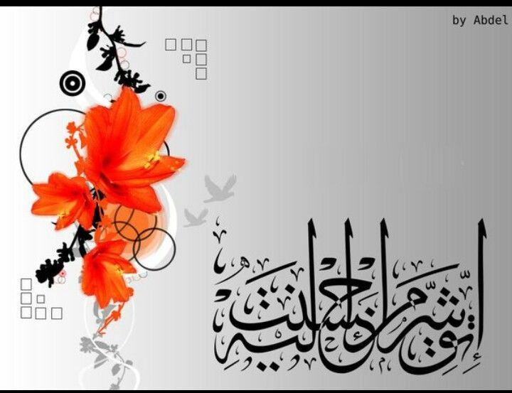 اتق شر من احسنت إليه Arabic Calligraphy Islamic Calligraphy Arabic Calligraphy Art