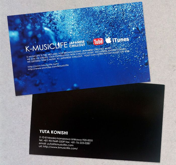 Japanese business card design business card pinterest business japanese business card design reheart Image collections