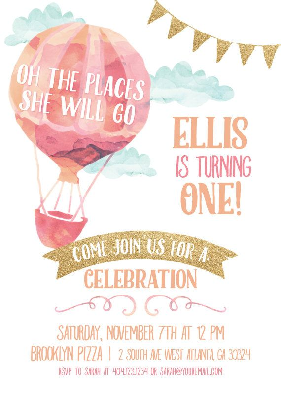 Birthday Invitation Pink And Gold Hot Air Balloon Oh The Places You 39 Ll Go Watercolo Hot Air Balloon Invitation Balloon Invitation Birthday Balloons