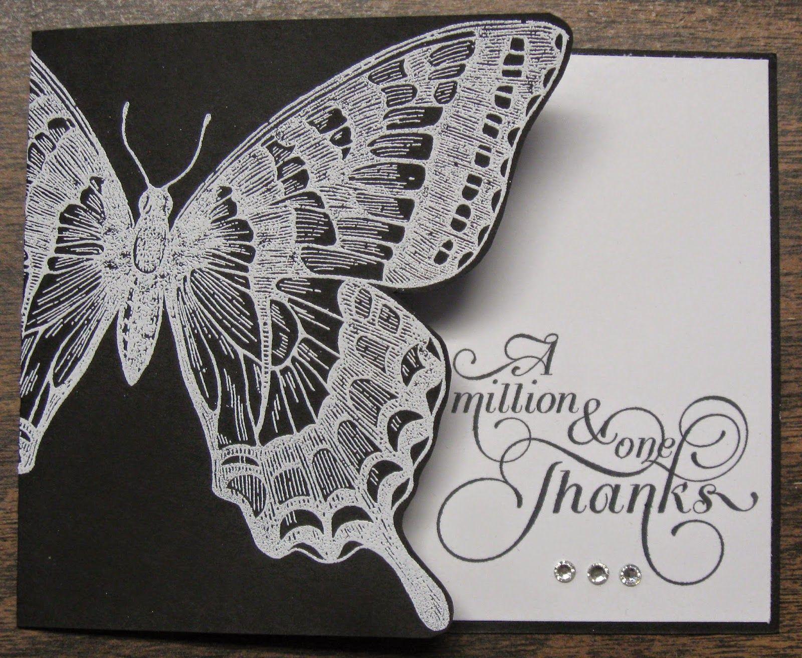 Объемные открытки бабочка схема, открытка