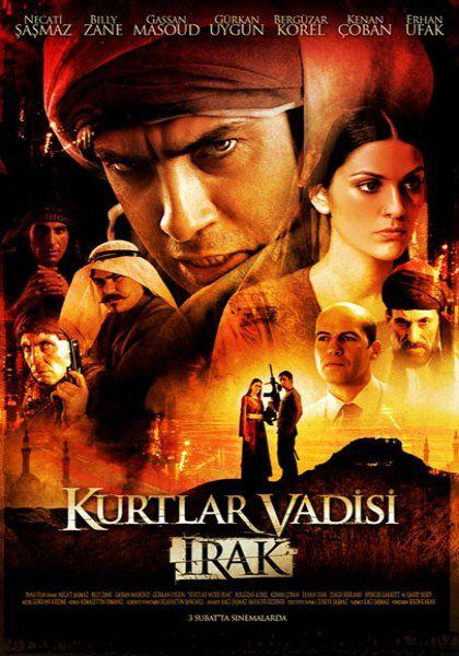 Kurtlar Vadisi Irak Film Film Afisleri Film Posteri