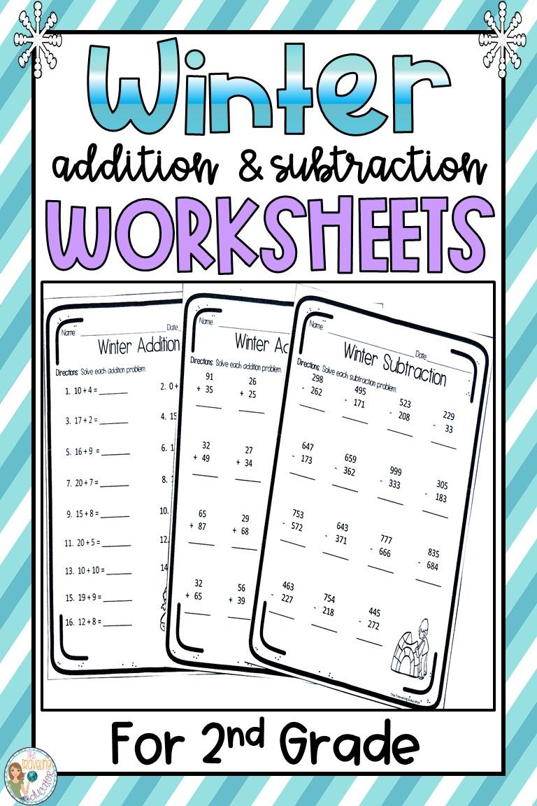 Winter Addition And Subtraction Worksheets Winter Math Activities Addition And Subtraction Worksheets Addition And Subtraction