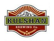 August 4 we are having a fundraiser at Kulshan Brewery to help expand our orphanage. Be there for tasty beer (AMAZING) and great music! You will not want to miss this one!
