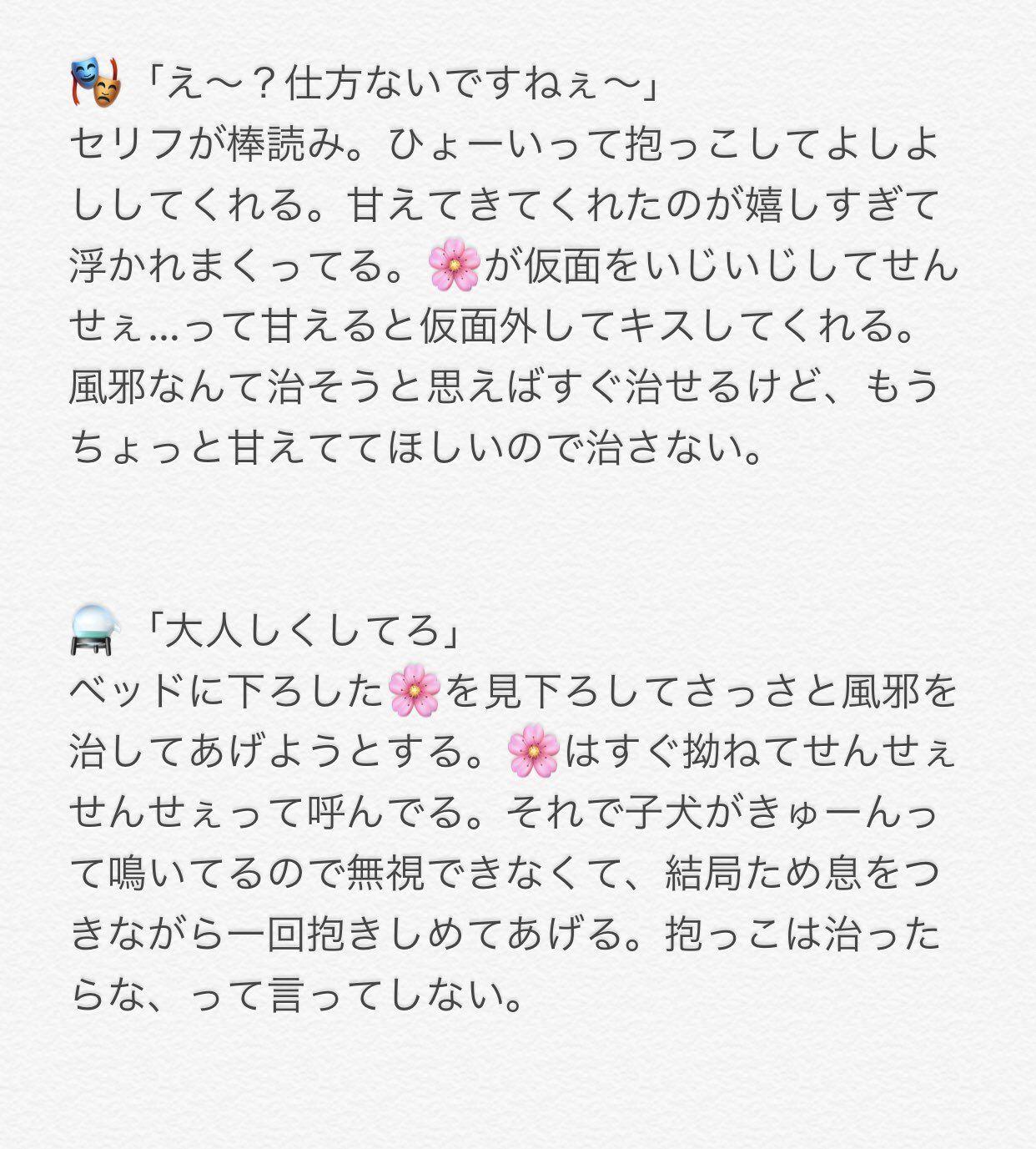 木箱 on twitter words word search puzzle journal