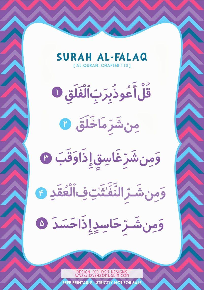 Osm Surah Alfalaq Jpg 804 1139 Islamic Kids Activities Arabic Alphabet For Kids Quran
