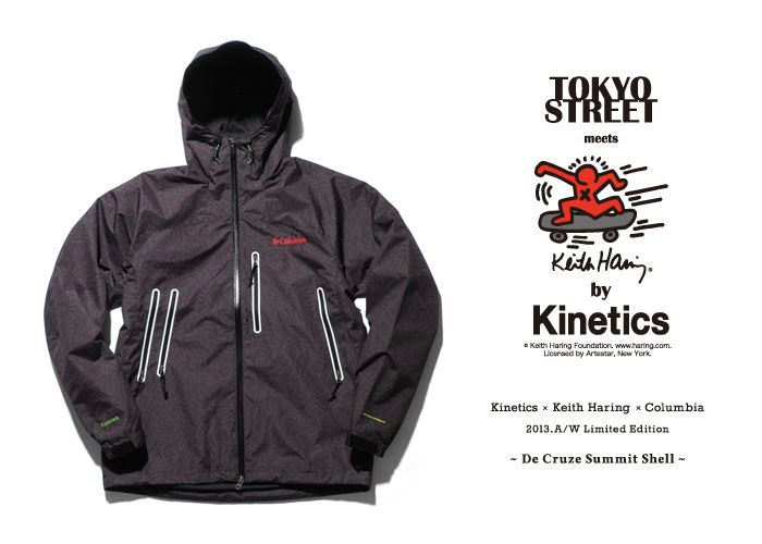 Rakuten Kinetics × Keith Haring × Columbia De Cruze Summit Shell 013 (BLACK) (kinetics × × Columbia Keith Heringude Cruise Summit shell) [un ...