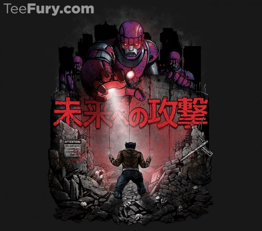 Attack On The Future T-Shirt $11 X-Men tee at TeeFury today only!