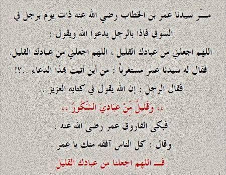 Pin By Rasha Soliman On ذكر ودعاء Holy Quran Facebook Posts Remember