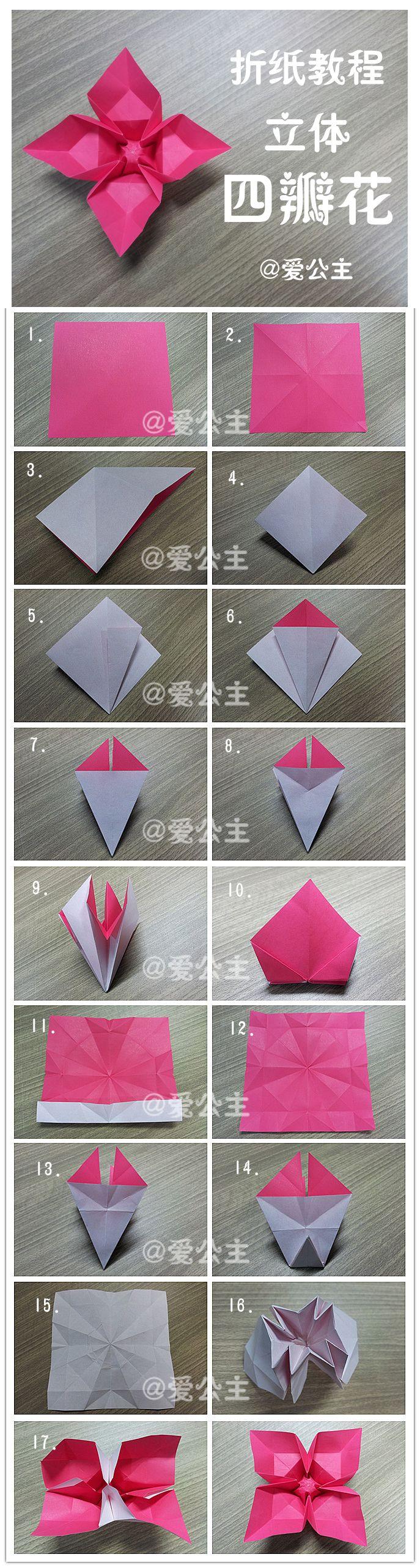 Flor 4 Petalos Origami Pinterest Origami Craft And Flower