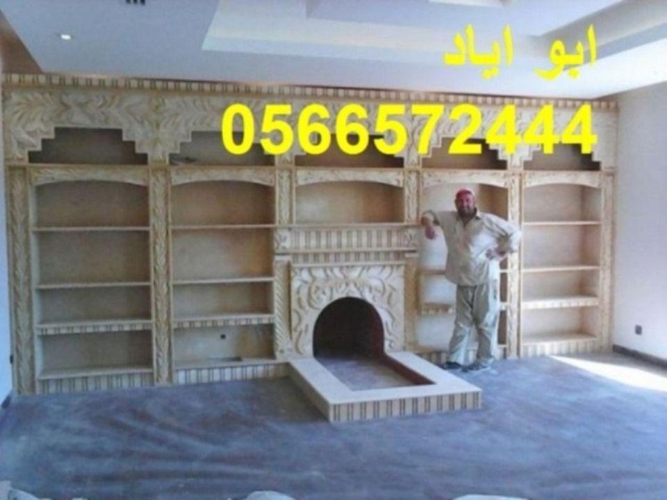 صور مشبات In 2021 Home Decor Decor Loft Bed