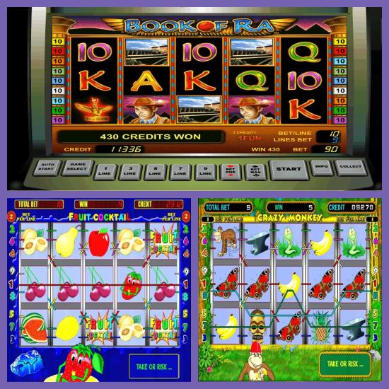 Играть в игровые аппараты бесплатно и без регистрации в онлайне игровые автоматы флипер купить