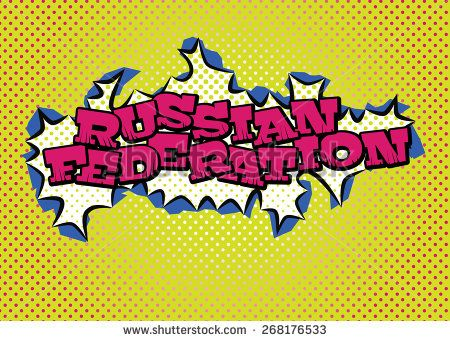 Russian Federation map in pop art style, silk print dots and special ...