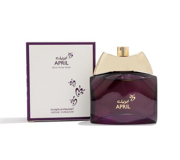 April Parfum 75ml عطر ابريل ٧٥ مل Perfume Perfume Making Perfume Bottles