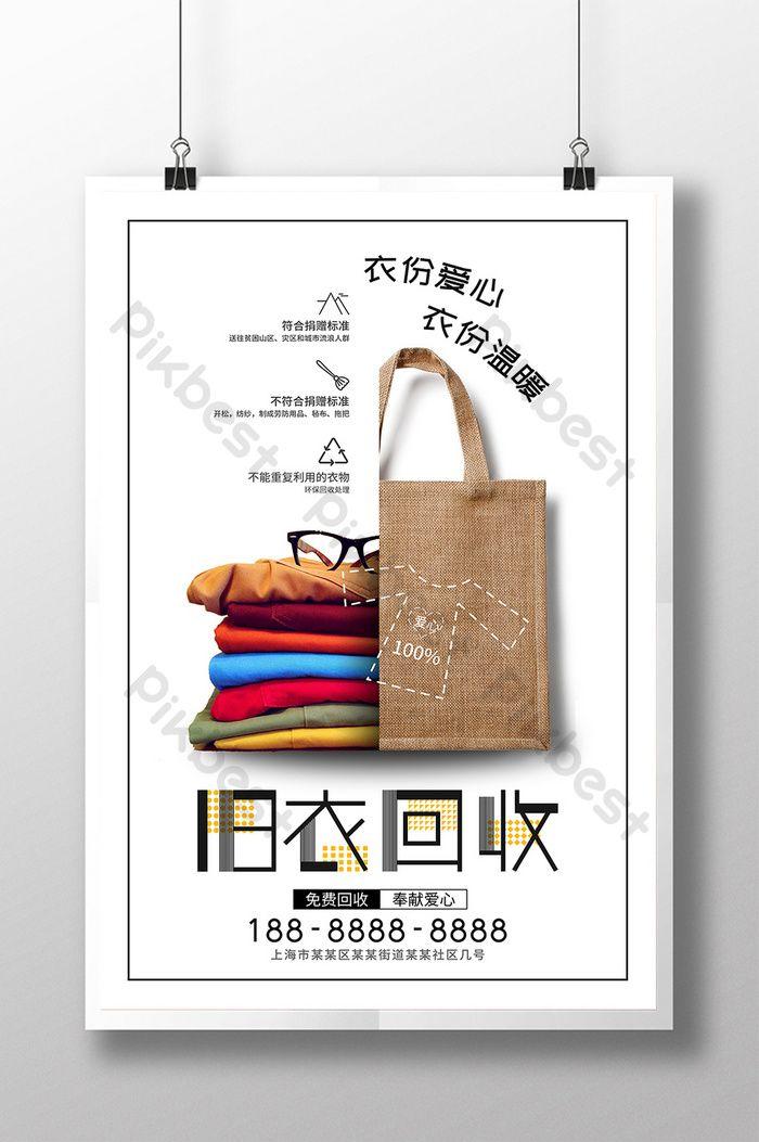Old Clothes Recycling Simple Creative Charity Donation Poster Design Psd Free Download Pikbest Di 2021 Inspirasi Desain Grafis Pakaian Bekas Desain
