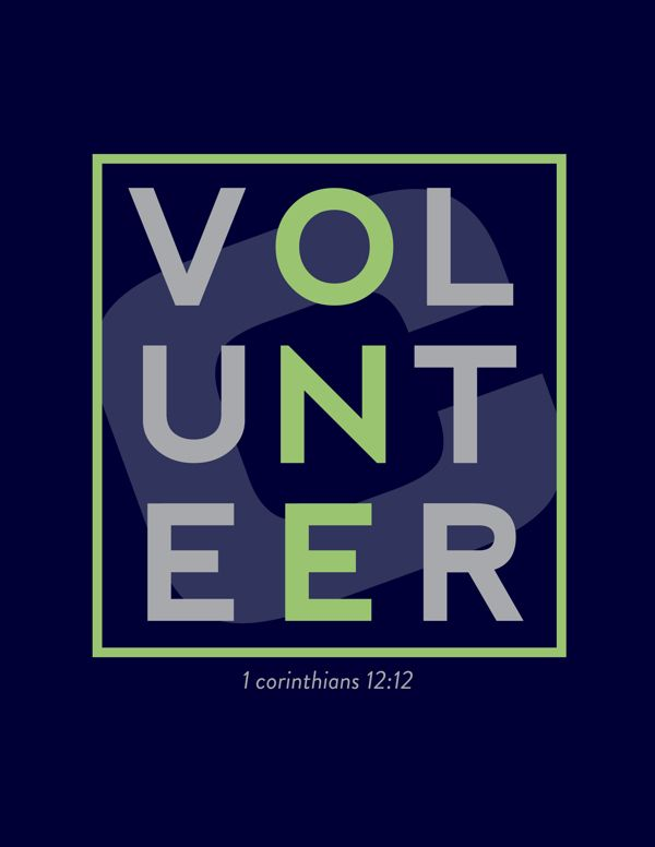 volunteer t shirt design by bridget waldrep via behance volunteer tshirtschurch volunteershirts ideasfun - Church T Shirt Design Ideas