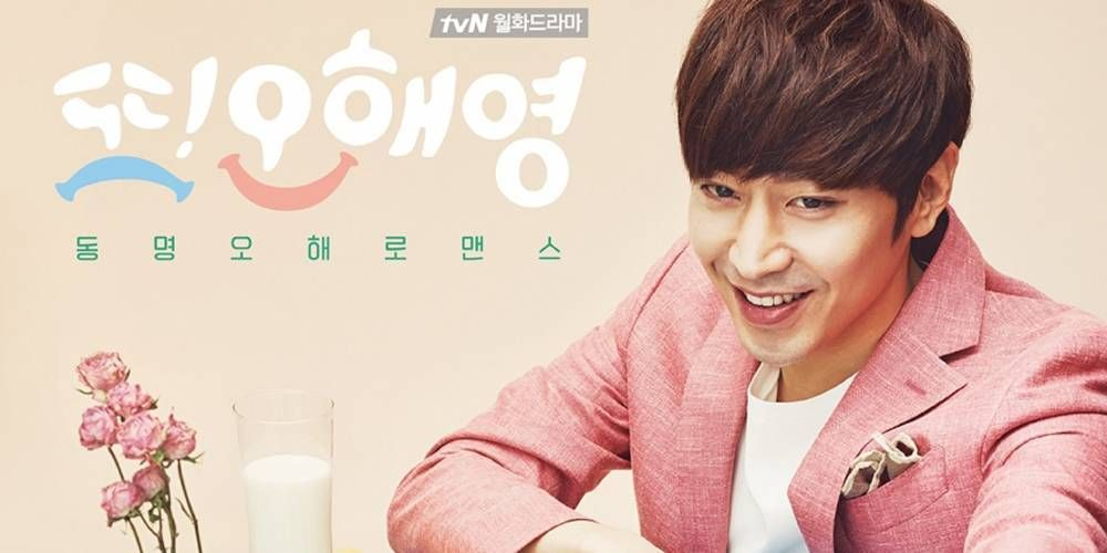 To Be With You Drama 2019 Ep 1 Eng Sub