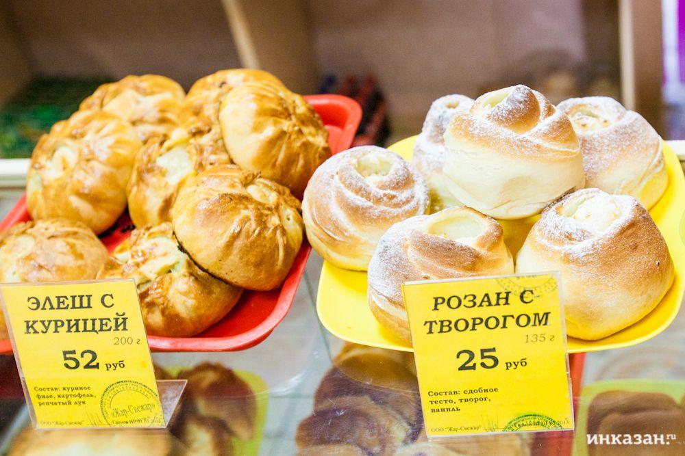 главных рецепты хлебобулочных изделий для пекарни с фото увидел