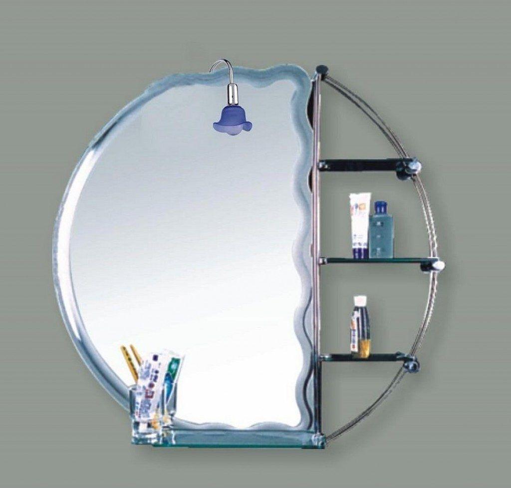 Bathroom Mirror Designs Awesome Bathroom Mirror Design Ideas  Bathroom Design 20172018 Inspiration Design
