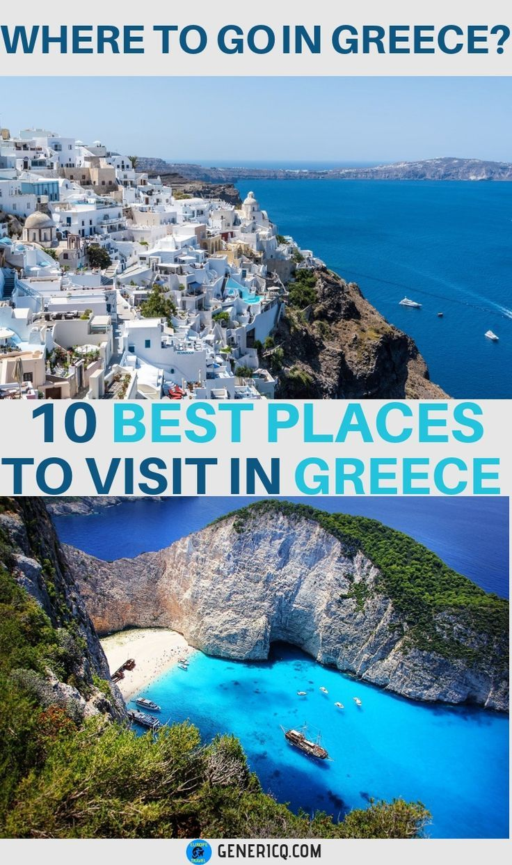 10 Best Places To Visit in Greece #visitgreece