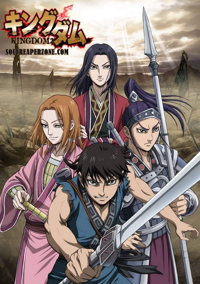 Kingdom 2nd Season Anime, Best anime list, Kingdom season 2