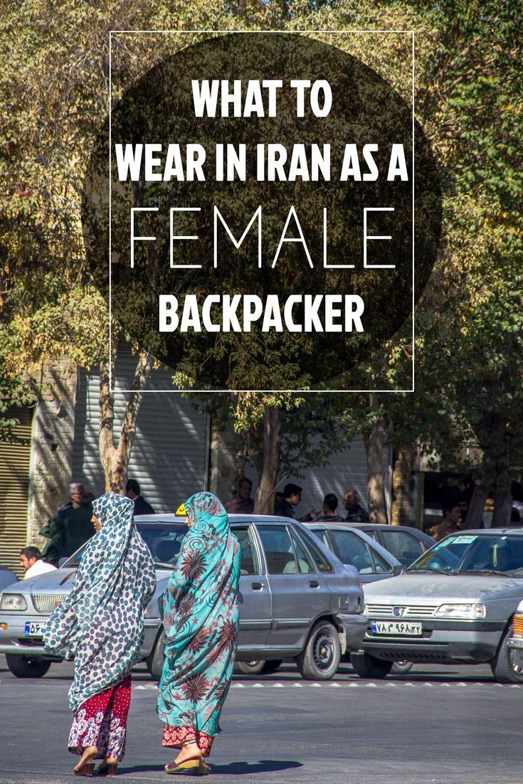 Want to know how to dress as a female in Iran? Well it's time to brush up on the official Iranian dress code and some tips on how to look like a local when you travel to this fantastic country