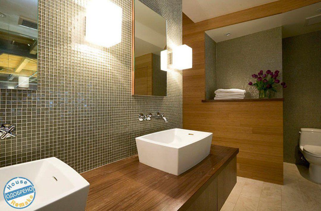 Pin By House Remake Дизайн и ремонт в Харькове On Одобрено House - Bathroom remake