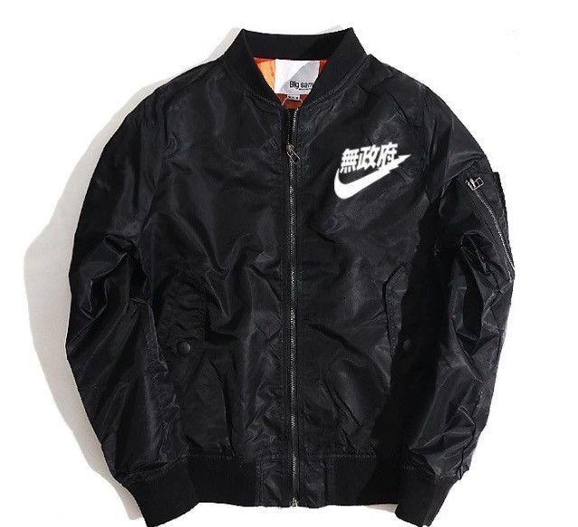 80d0e13b9 MA-1 Nike Kanji Streetwear Bomber Premium hard to find streetwear ...
