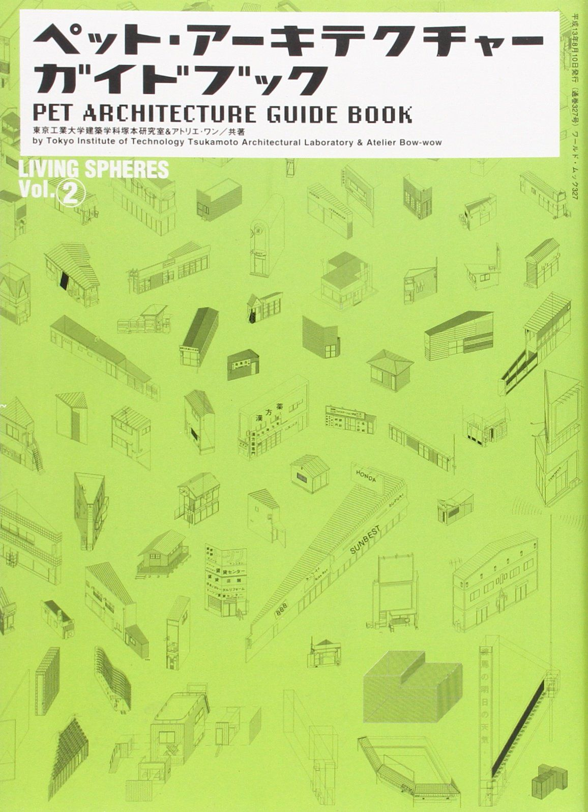 Pet architecture guide book vol 2 atelier bow wow 9784846523275 pet architecture guide book vol 2 atelier bow wow 9784846523275 amazon nvjuhfo Image collections